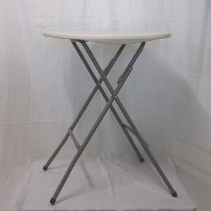 Round Table 60cm